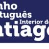 (PER)CORRER Castro Daire – 3º etapa do caminho português interior de Santiago
