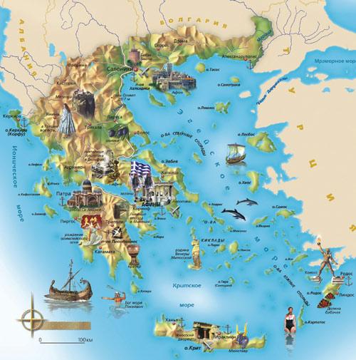 697_Grecia-GRocha