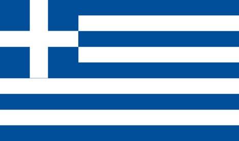 Ed669_grecia