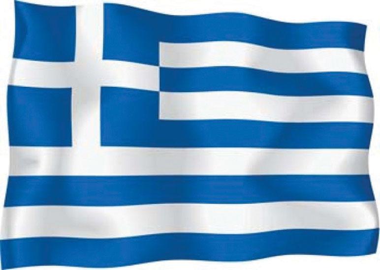 grecia-vector-bandeira_11-37725